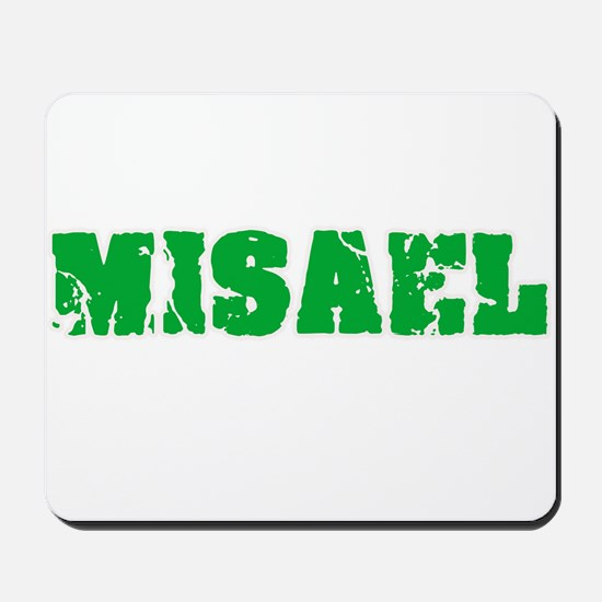 Misael Name Weathered Green Design Mousepad
