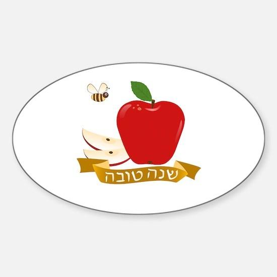 Shanah Tovah Rosh Jewish New Year Sticker (Oval)