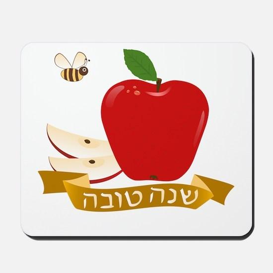 Shanah Tovah Rosh Jewish New Year Mousepad