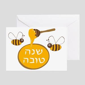 Shanah Tovah Rosh Jewish New Year Greeting Card