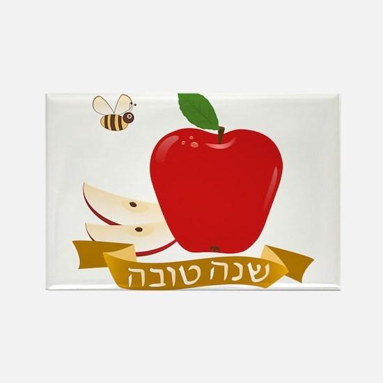 Shanah Tovah Rosh Jewish New Year Magnets