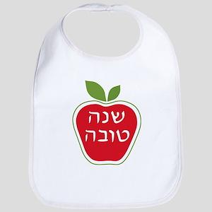 Shanah Tovah Rosh Jewish New Year Bib