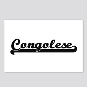 Congolese Classic Retro D Postcards (Package of 8)