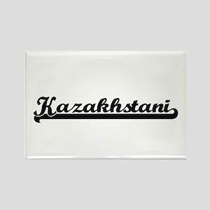 Kazakhstani Classic Retro Design Magnets