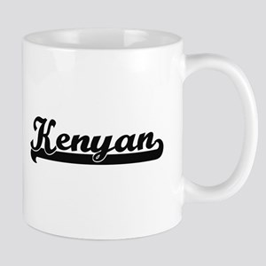 Kenyan Classic Retro Design Mugs