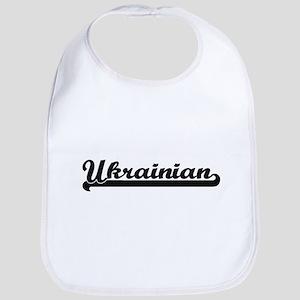 Ukrainian Classic Retro Design Bib