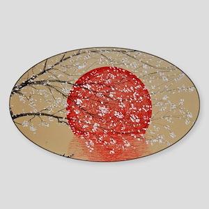 Japan Sticker (Oval)