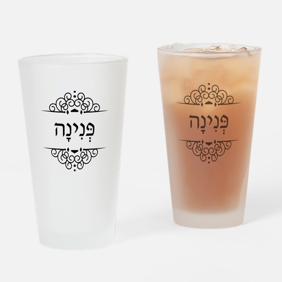Pearl name in Hebrew letters Pnina Drinking Glass
