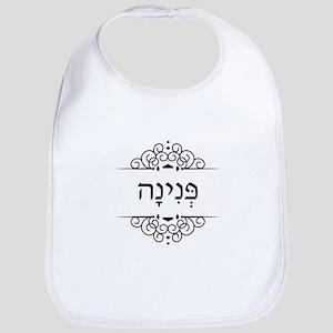 Pearl name in Hebrew letters Pnina Bib