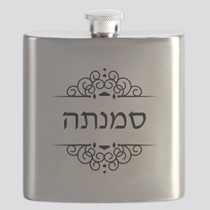 Samantha name in Hebrew letters Flask