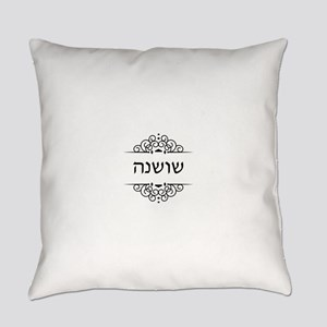 Shoshanah name in Hebrew letters - Rose Everyday P