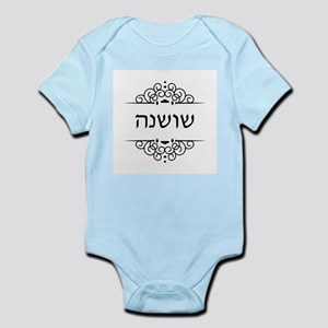 Shoshanah name in Hebrew letters - Rose Body Suit