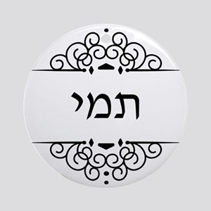 Tammy name in Hebrew letters Round Ornament