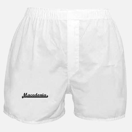 Macedonia Classic Retro Design Boxer Shorts