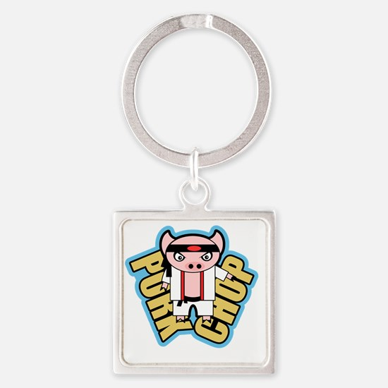 Unique Funny pigs Square Keychain