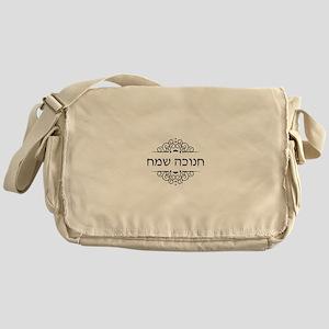 Happy Hanukkah in Hebrew letters Messenger Bag