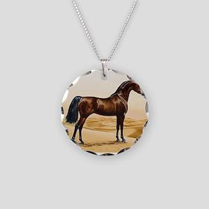 Vintage Arabian Horse Painti Necklace Circle Charm