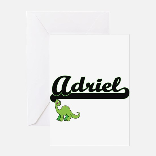 Adriel Classic Name Design with Din Greeting Cards