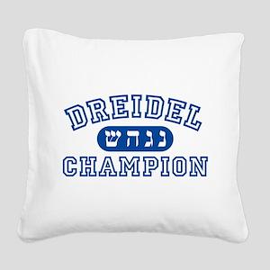 Dreidel Champion Square Canvas Pillow
