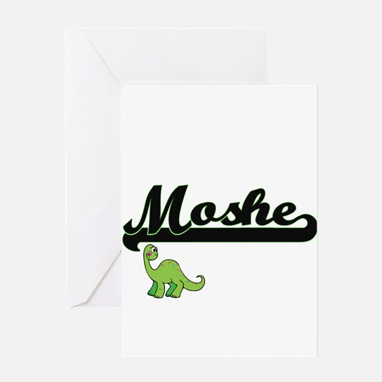 Moshe Classic Name Design with Dino Greeting Cards