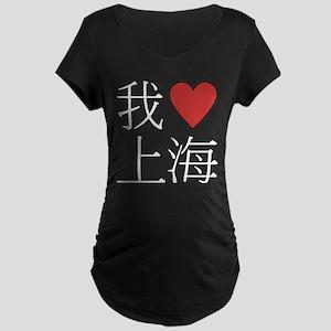 I Love Shanghai Maternity Dark T-Shirt