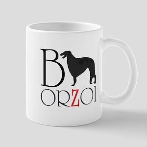 Borzoi Logo Travel Mugs