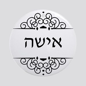 Isha: Wife in Hebrew - half of Mr and Mrs set Roun