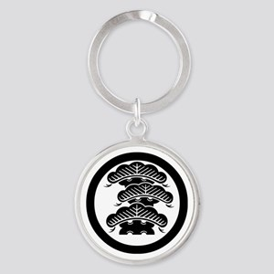 3Fpine with arashi in circle Keychains