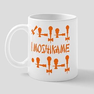 MOSHIKAME Mug