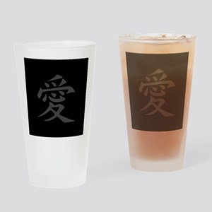 Love - Japanese Kanji Script Drinking Glass