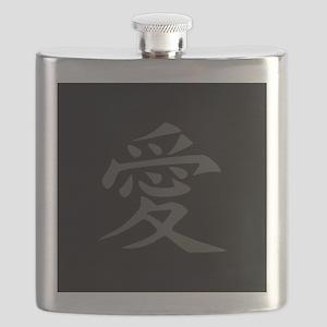 Love - Japanese Kanji Script Flask