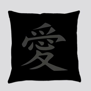 Love - Japanese Kanji Script Everyday Pillow