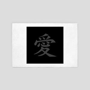 Love - Japanese Kanji Script 4' x 6' Rug