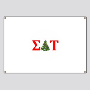 Sigma Delta Tau Christmas Tree Banner