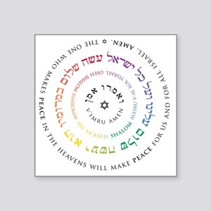 "Oseh Shalom Square Sticker 3"" x 3"""