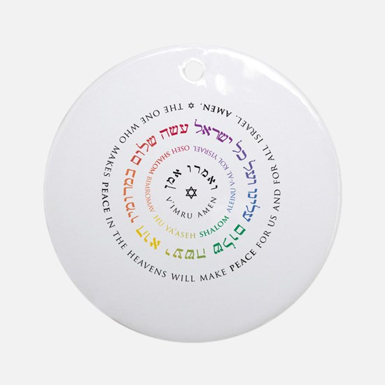 Oseh Shalom Round Ornament