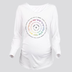 Oseh Shalom Long Sleeve Maternity T-Shirt
