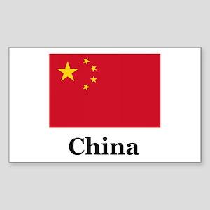 China Flag Rectangle Sticker