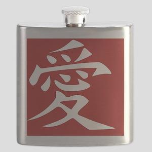 The word LOVE in Japanese Kanji Script - LOV Flask
