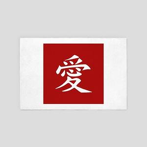 The word LOVE in Japanese Kanji Script 4' x 6' Rug