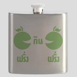 FARANG GIN FARANG Flask
