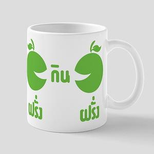 FARANG GIN FARANG Mugs