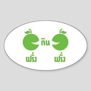 FARANG GIN FARANG Sticker