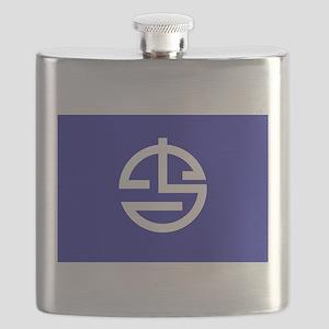 Okinawa Flask