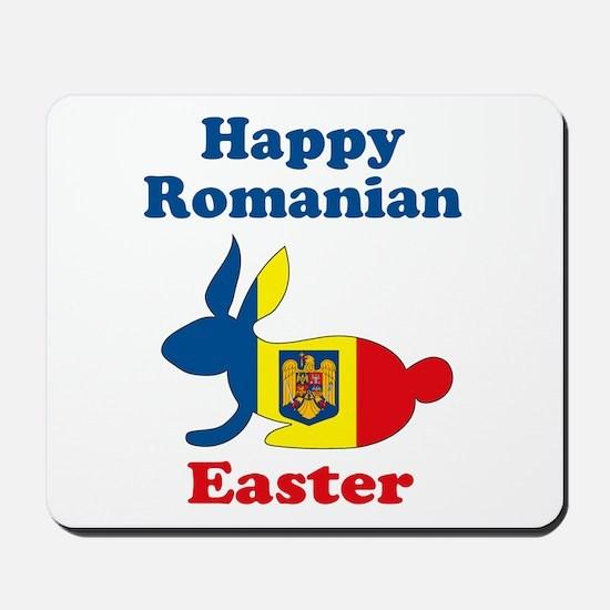Romanian Easter Mousepad