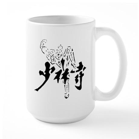 Shaolin Temple Large Mug Mugs