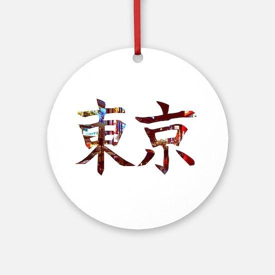 Unique Tokyo Round Ornament