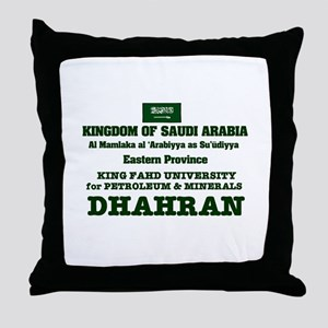 SAUDI ARABIA - KING FAHD UNIVERSITY Throw Pillow