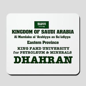 SAUDI ARABIA - KING FAHD UNIVERSITY - D Mousepad