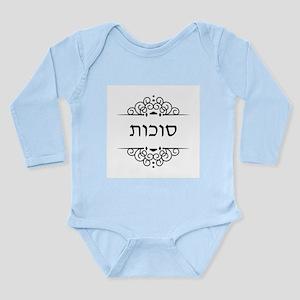 Sukkot in Hebrew letters Body Suit